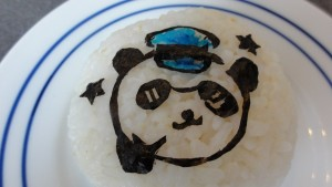 Panda Police 2 - FB