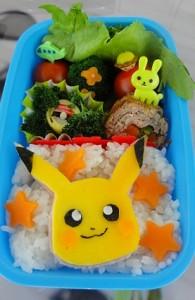 Kyraben Pokemon Pikachu1
