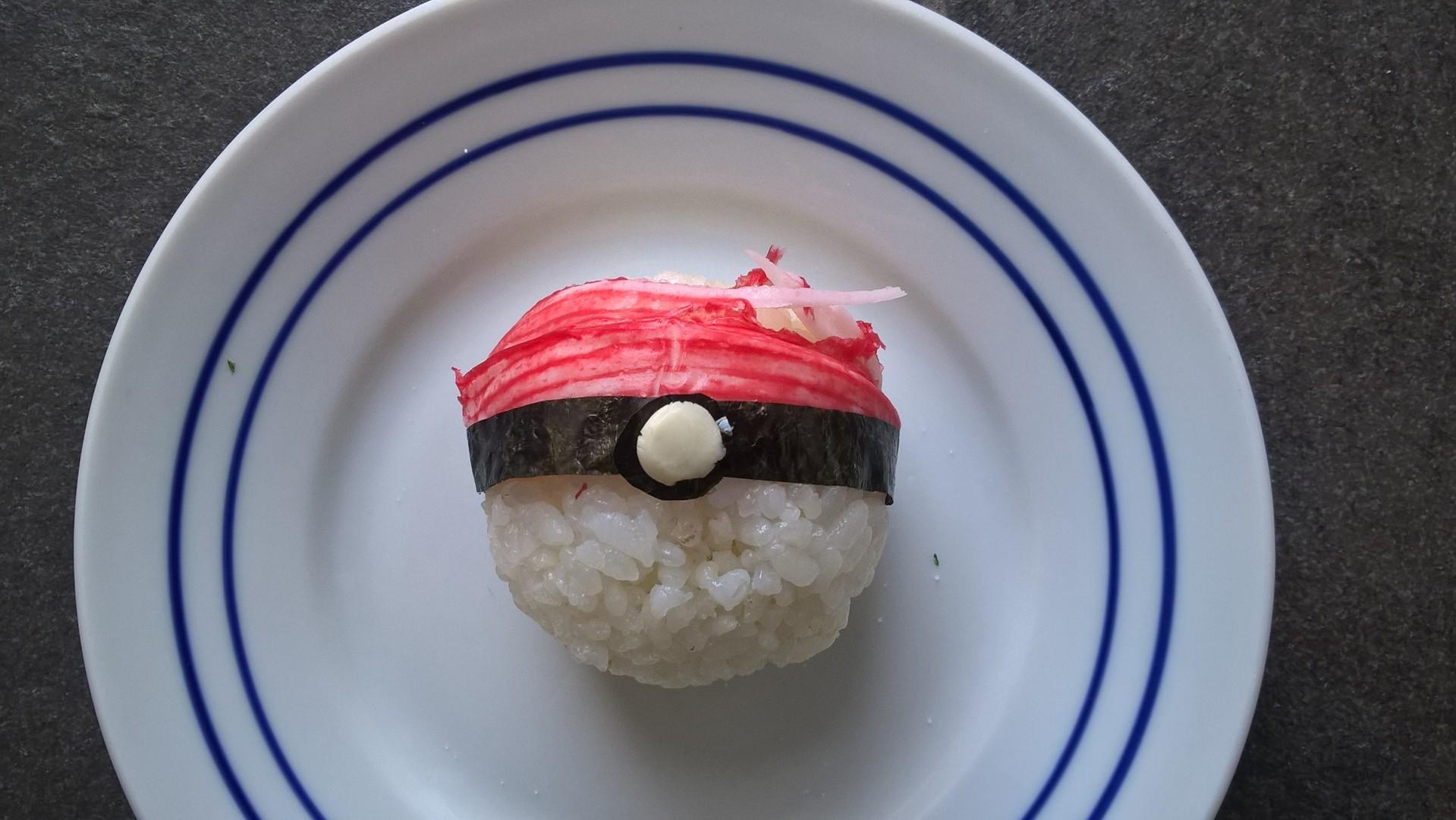 Onigiri Bento Pokemon ball onigiri t...