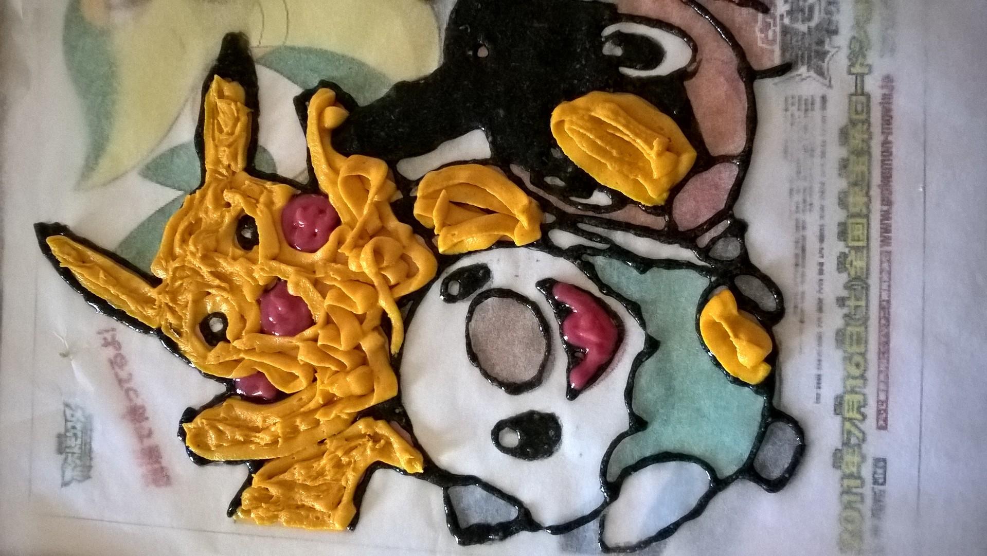 Pokemon rouladekage tegning 1